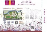 上海市實驗學校30週年校慶 江澤民致電祝賀