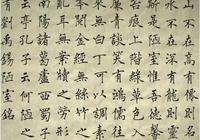 禍出詩出,劉禹錫:一個耿直又倔強的老頭。我劉禹錫,又回來了!