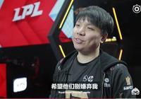 """RNG官方發佈上單AJ視頻,AJ表示""""不想拖累隊友,只希望他們別嫌棄我"""",你怎麼看?"""