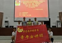 興國青年宣講團走進興國中學開展宣講活動