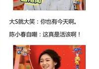 陳小春怕老婆的日常,笑死人啦