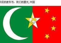 中國人在巴基斯坦受優待是真的嗎?三車友真實自駕經歷告訴你答案