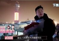 杜海濤求婚沈夢辰,這驚喜來的很突然!楊迪池子的祝福很真摯搞笑