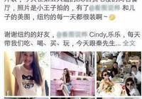 """音樂才子庾澄慶15歲兒子首次曝光,庾澄慶自侃""""老來得子""""?"""