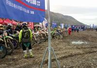 東川摩托車越野拉力賽啟動