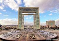 中國第一個國家衛生城市——山東威海