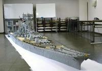 世界最大的樂高戰艦!