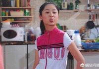 從小演戲的楊紫,有人卻說她的長相被前輩打擊過,你會如何評價楊紫的顏值呢?