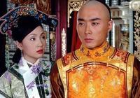 咸豐不為人知的祕密,他不僅跛腳還滿臉麻子,是清朝最醜的一位皇帝