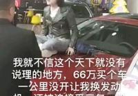 66萬奔馳漏油後,CLS 300這車還值得買嗎?4S:低於研究生學歷不賣