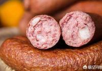 哈爾濱最好吃的紅腸是商委紅腸嗎?味道如何?