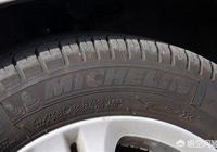 汽車輪胎哪家好?