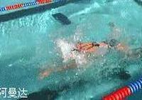 蛙泳劃手技巧,學會蛙泳不再難!