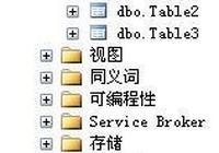 詳解SQL Server備份和還原全攻略--完全備份vs差異備份vs增量備份