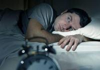 經常失眠有哪些危害 7種食物緩解失眠