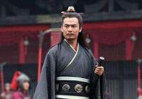 秦國宗室最聰明的人,不是秦始皇,也不是宣太后,而是他