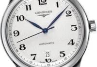 1萬到2萬左右適合30歲男人戴的手錶有哪些推薦的?