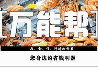 誰才是福州田雞之王?吃貨的福雞來了,福雞,雞,雞……