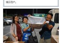 漁業援疆:福建省海洋與漁業廳無償援助昌吉州臺灣大泥鰍苗50萬尾
