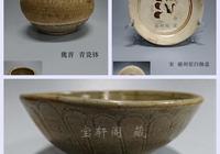 陶瓷史話——瓷器