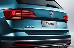 上汽大眾Tharu途嶽成SUV 新爆款 上市三個月連續銷量過萬