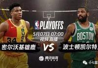 NBA競猜籃彩半決賽推薦:雄鹿 VS 凱爾特人