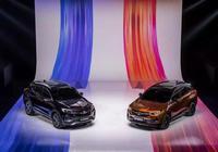 全新別克昂科拉家族全球首發,高顏值,低油耗,越級駕乘體驗!