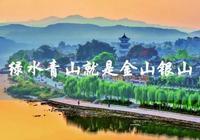 """閬中市城管執法局在""""12.4""""國家憲法日開展法制宣傳活動……"""