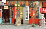 北京街拍1992年,珠市口商業街糖炒栗子