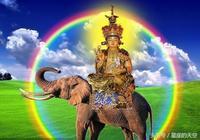 普賢菩薩和他守護的生肖