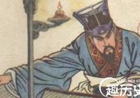 演義趣聞:此人跟李世勣齊名卻被抹黑千年