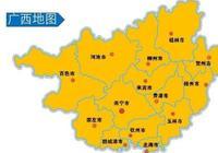 廣西為何簡稱桂,廣西名稱來源何時,廣西哪些事對中國影響最大