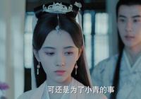 白素貞因小青之事,終告知許仙妖丹真相,許仙第一反應值得好評!