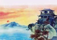 畢飛宇:李商隱的太陽,李商隱的雨