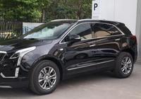 想買豪車的可等等,這中型SUV全系國六,逼格不輸奔馳GLC只賣32萬