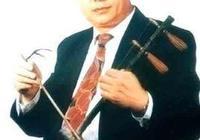 國家一級演奏員、京胡琴師——燕守平