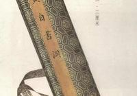 練字用這個行書《集賢賓》帖,保證能寫好!(50p)