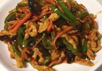 魚香肉絲家常做法,色澤紅潤,肉絲軟嫩,老人小孩都愛吃!