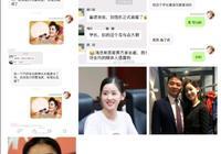 情人節有微博大號爆料劉強東已離婚,京東發律師聲明否認