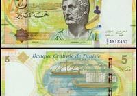 突尼斯——鈔票列國志