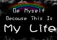 生活中的你勇於做自己嗎?