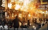 劉偉強執導的熱血戰爭電影《建軍大業》曝新版海報