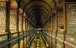 風景圖集:美麗的葡萄牙馬伕拉圖書館風景
