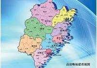 """福建省一個縣,人口超40萬,為""""福建的北大門"""""""