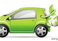 """報廢車新規、新能源車補貼""""退坡""""、異地駕考"""