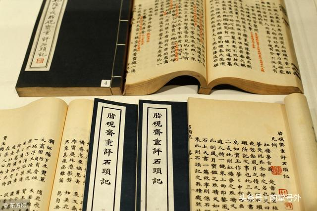 《大明王朝1566》30句經典名句:官場無朋友,朝事無是非