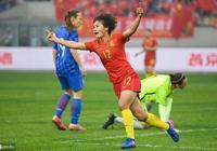 國人驕傲!女足帶著光榮與夢想第七次征戰世界盃 首戰不好打