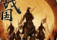 戰國時代與中華文化:武田信玄