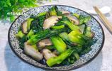 備受家人喜愛的六道菜,營養美味又簡單,天天吃都不會膩