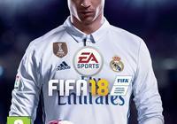 《FIFA 18》NS版體驗:最好的移動版《FIFA》